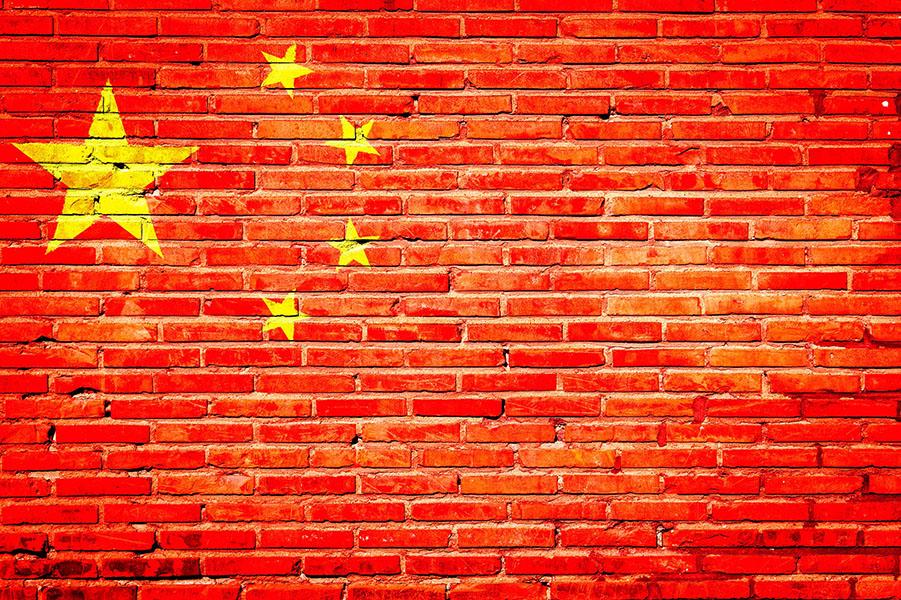 Bandera china en pared, nacionalidad del banco acusado de blanqueo de capitales